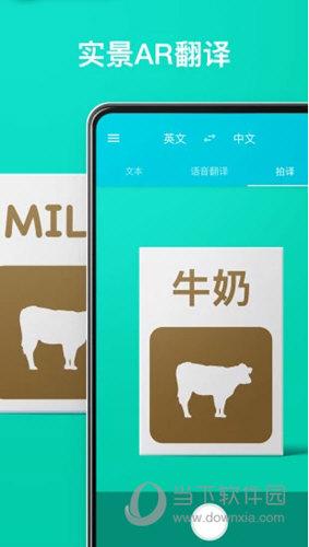 有道翻译官app下载