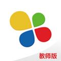 艺珈云教师版 V1.0.1 安卓版