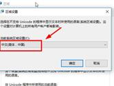 solidworks2019怎么改成中文 菜单修改为中文方法