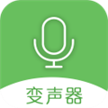 手机万能变声器 V20.12.16 安卓版