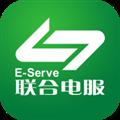 粤通卡 V5.0.1 安卓官方版