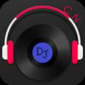 DJ混音播放器 V2.0.9 安卓版