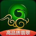 翡翠王朝 V7.3.0 安卓版