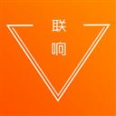 联响商务 V3.1 安卓版
