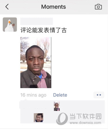 微信朋友圈评论发自定义表情