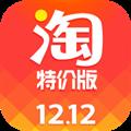 淘宝特价版 V3.9.0 iPhone版