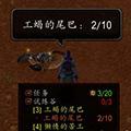 AQT(魔兽世界怀旧服可配置任务栏插件) V1.1.8 汉化版