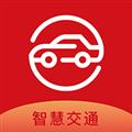 小車智慧交通 V1.3.3 安卓版