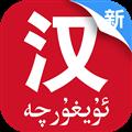 国语助手V2.2.2最新PC版