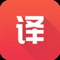 英语翻译官 V1.0.8 安卓版