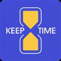 KeepTime日程管理 V1.4.6 安卓版