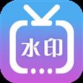 微商水印视频 V3.4.6 安卓版