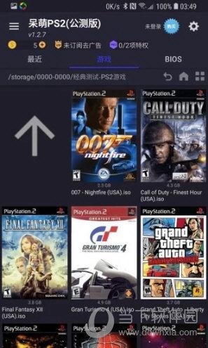 呆萌PS2模拟
