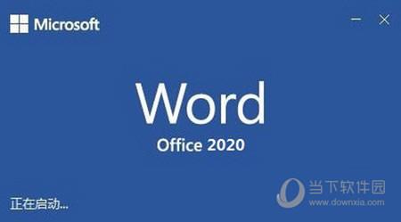 office 2013 32 位 破解 版