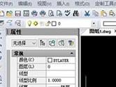 AutoCAD2020怎么设置图纸大小 自定义图纸尺寸教程