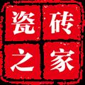 瓷砖之家 V1.8 安卓版