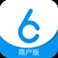 老板来商户版 V4.6.2 安卓版