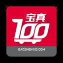 宝真100 V3.3.0 安卓版