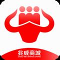 兆威商城 V1.0.2 安卓版