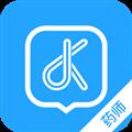 健康里程药师 V1.0.0 安卓版
