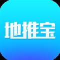 地推宝 V2.4.3 安卓版