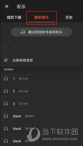Filmigo视频剪辑下载
