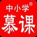 洋腔洋调英语 V3.2.29 最新PC版
