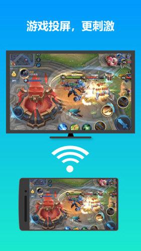 雨燕投屏APP V3.10.36.9 安卓版截图2