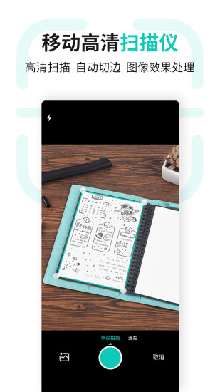 Elfinbook V3.6.0 安卓版截图1