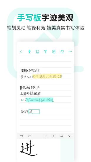 Elfinbook V3.6.0 安卓版截图3
