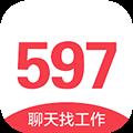 597人才网 V3.5.3 安卓版