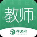 教师资格证学考网 V3.4.6 安卓版