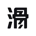 滑呗 V3.5.0 最新PC版