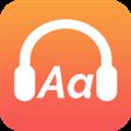 英语听力君 V1.0.8 安卓版