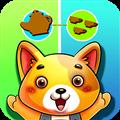 儿童宝贝左右脑开发游戏 V5.1.34 安卓版