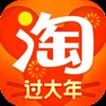 淘宝 V9.2.3 苹果版