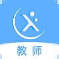 天学网教师 V3.4.1 安卓版