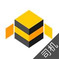 蜂羽司机版 V1.1.23 安卓版