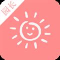 阳光宝贝园长版 V2.2.0 安卓版