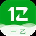 一乙 V2.0.10 安卓版