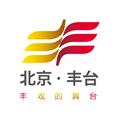 北京丰台 V1.6.3 安卓版