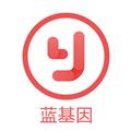 医学考研蓝基因 V1.5.4 安卓免费版