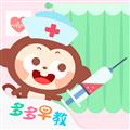 多多医院 V1.0.51 安卓版