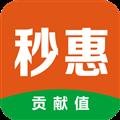 秒惠生活 V1.8.4 安卓版