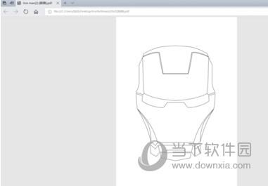 AutoCAD2020转换成PDF格式