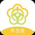 乐享学驾学员版 V3.6.3 安卓版