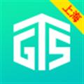 上海个税查询 V2.1.2 安卓版