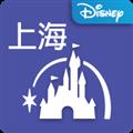 上海迪士尼度假区 V7.4.2 iPhone版