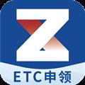 浙易行 V1.2.7 安卓版