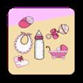 孕婴用品知识 V1.2.7 安卓版